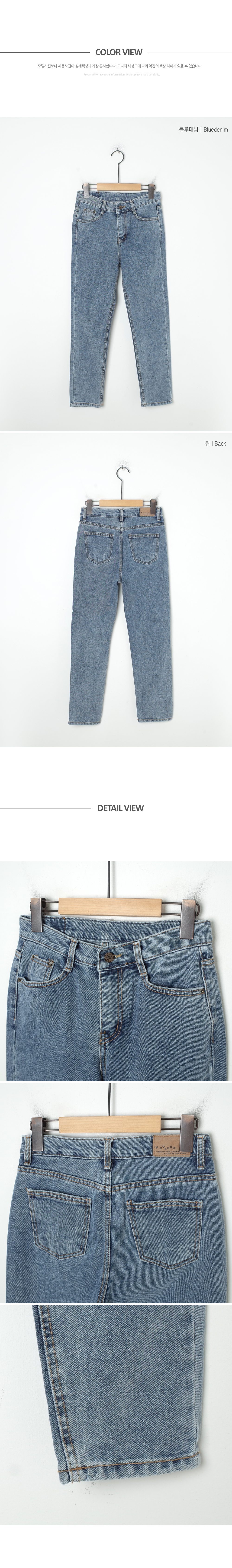 Wherever fit pants