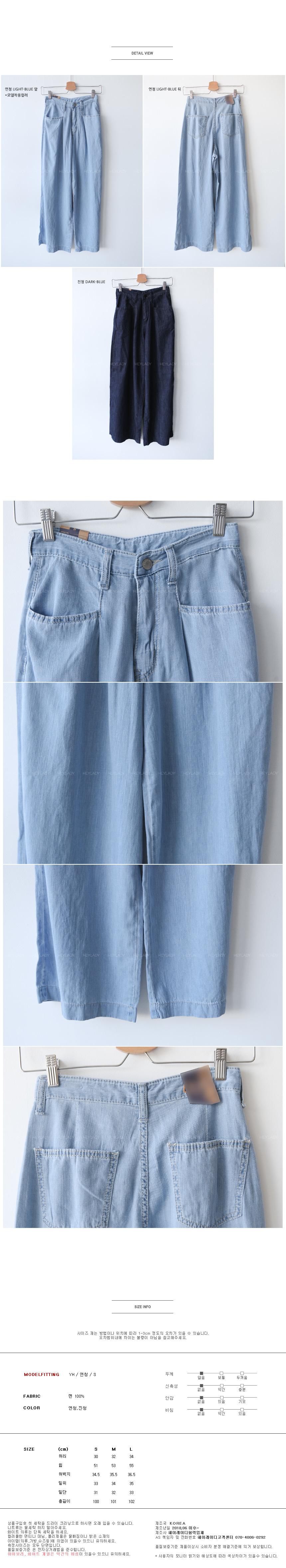Deldian wide denim pants