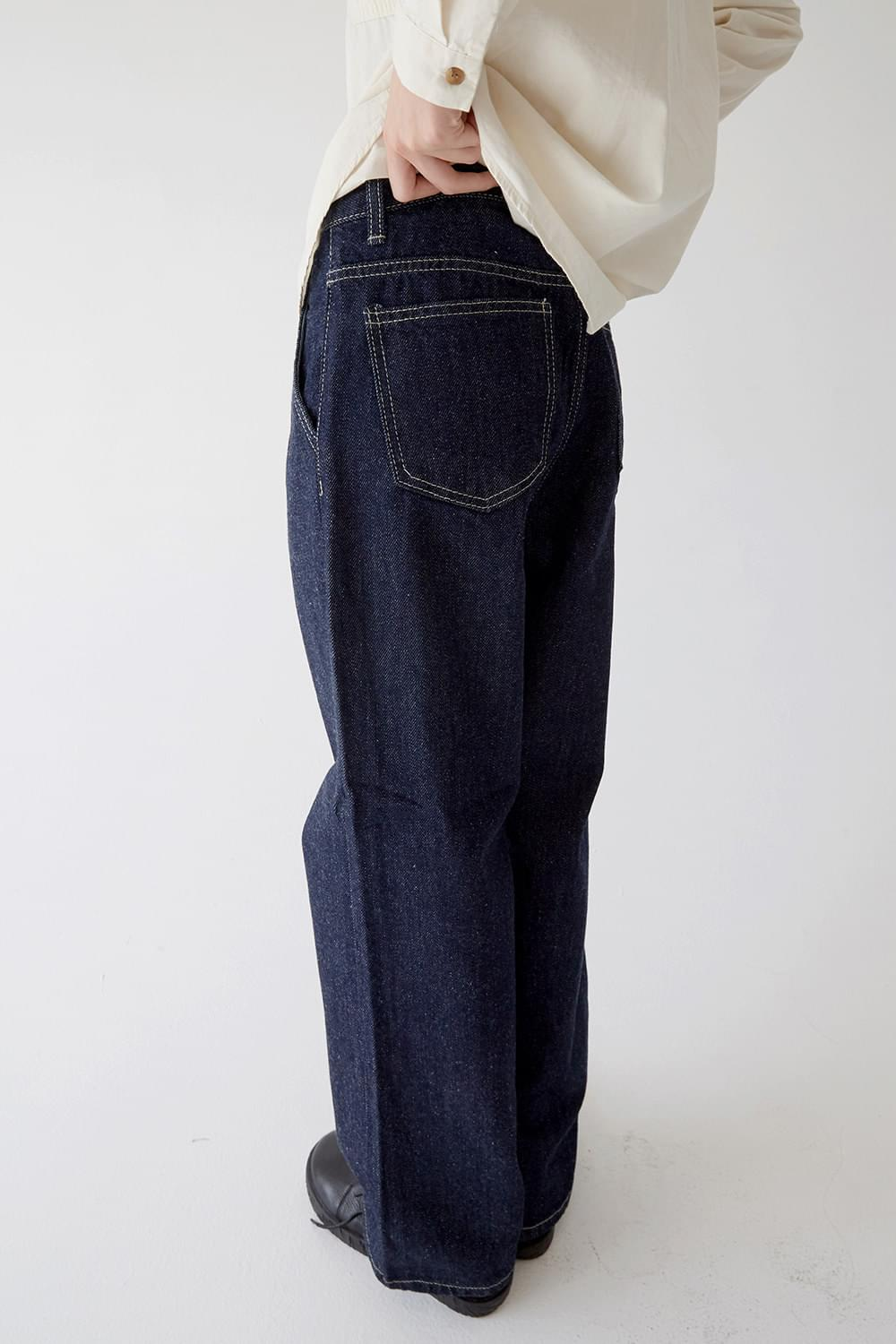 loose staright denim pants
