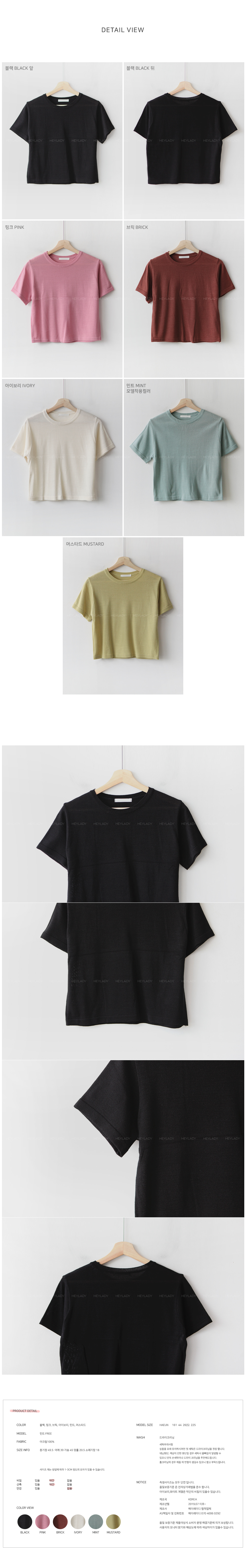 Urban Cropped Short Sleeves