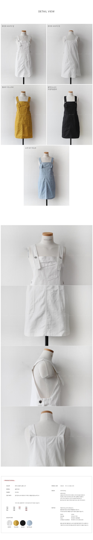 Maytel Suspenders Dress