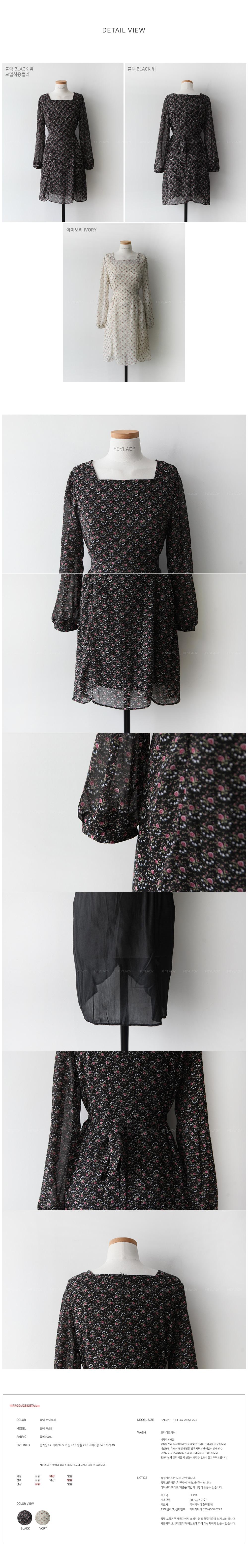 Rand Flower Dress