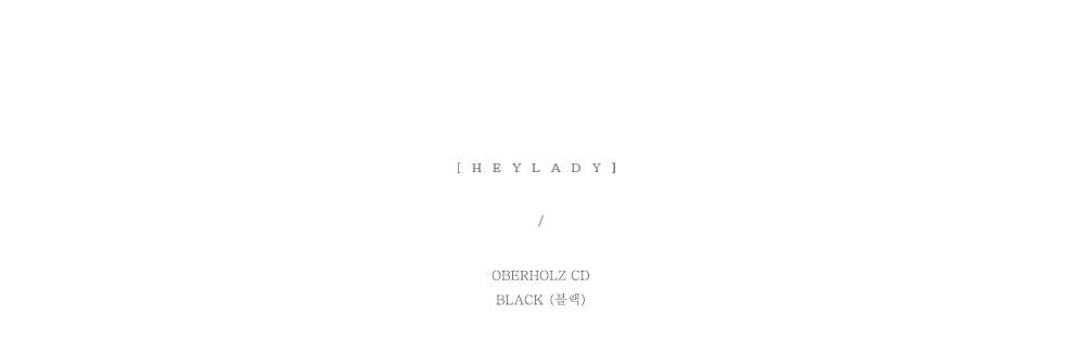 Oberholz CD