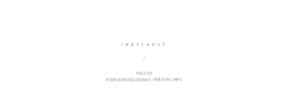 Vols CD -3colors