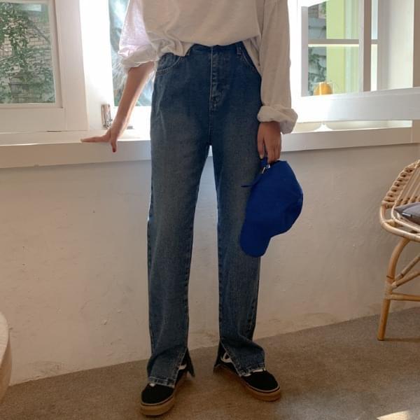 Winnie Slit Denim Pants
