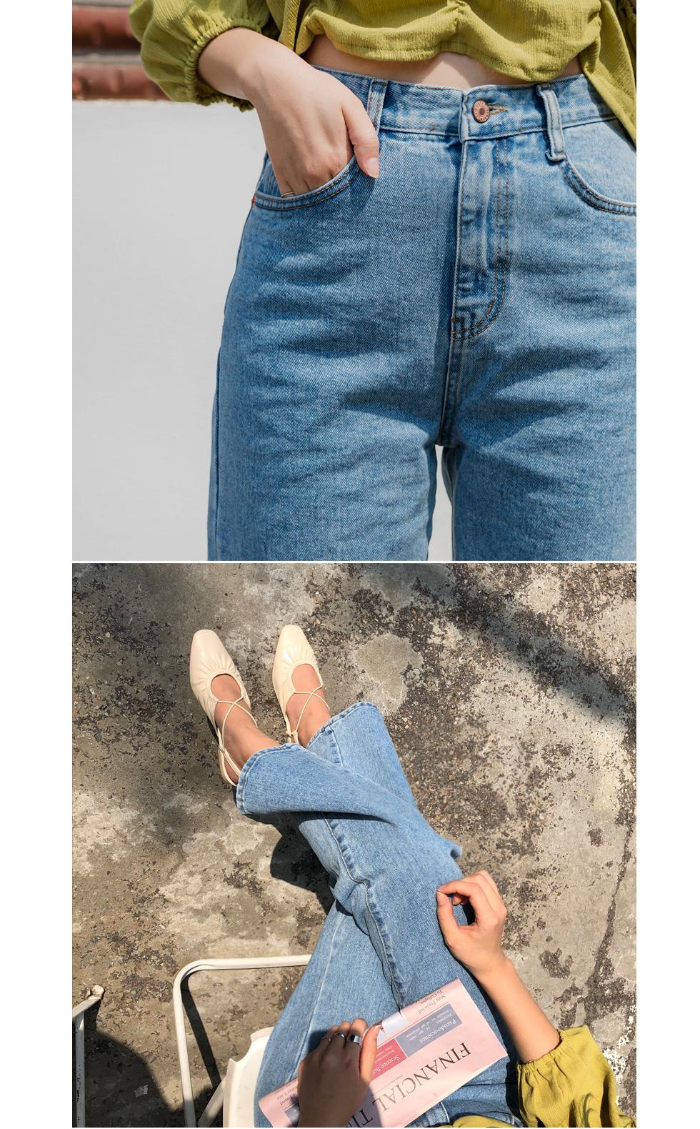 Kanji denim loose pants