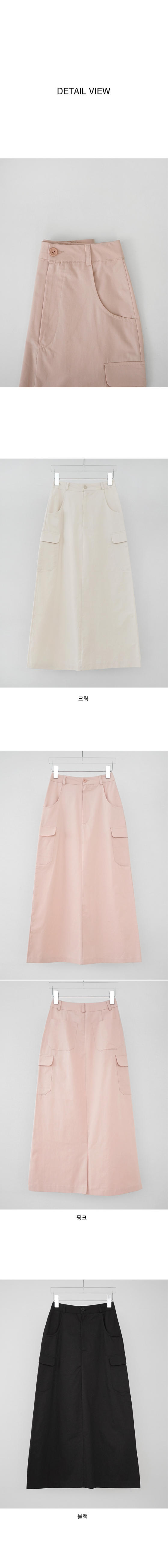 A-line out pocket skirt