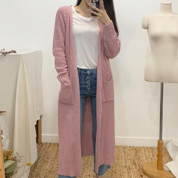 Angelica color long cardigan