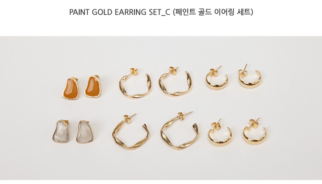 Paint gold earring set_C