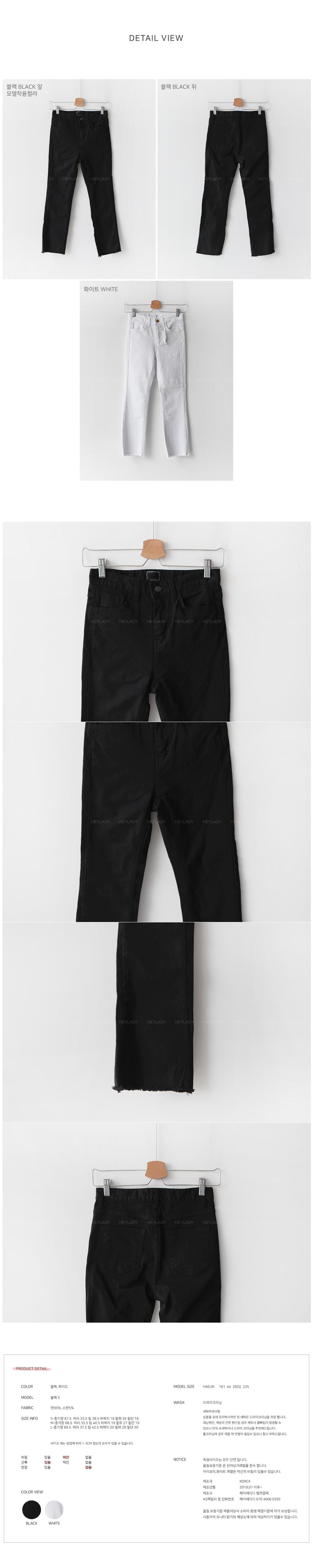 Beer bootcut cotton pants