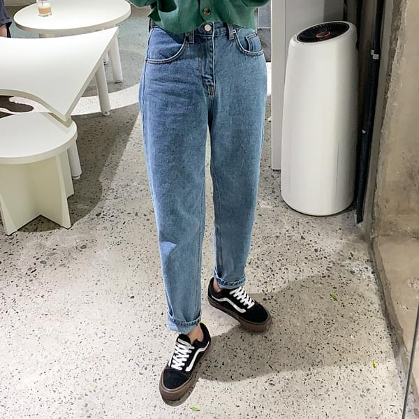 Walnut Boyfit Denim Pants