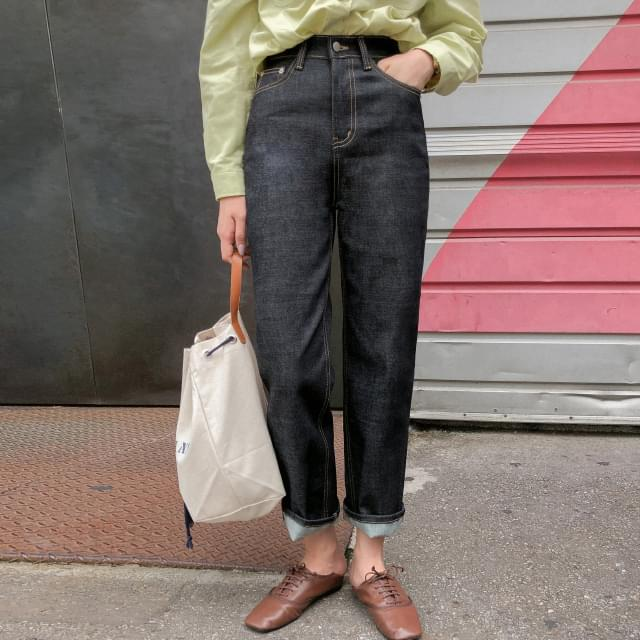 High West Straight Fit Jeans