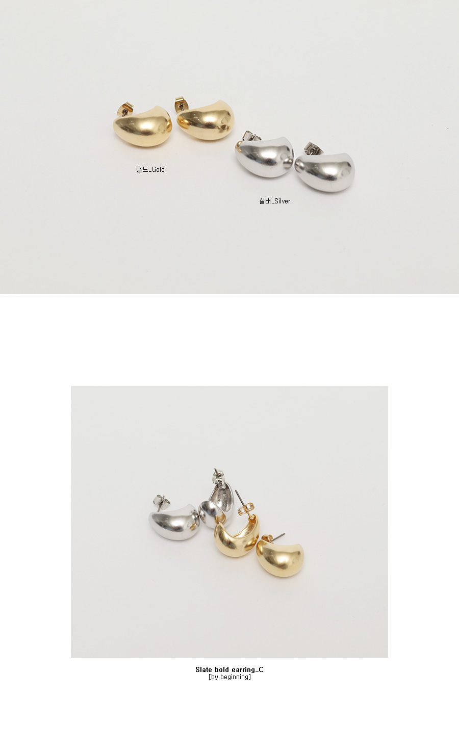 Slate bold earring_C