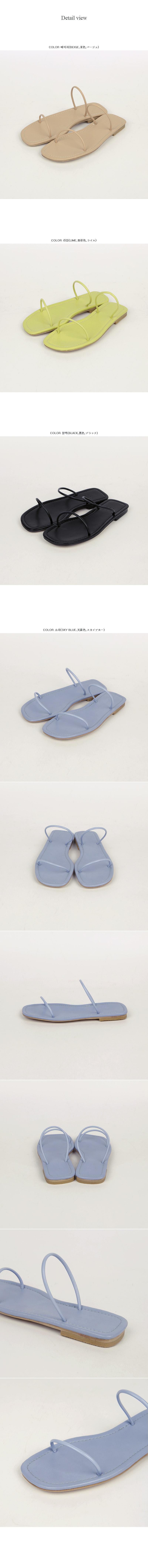 Melment shoes