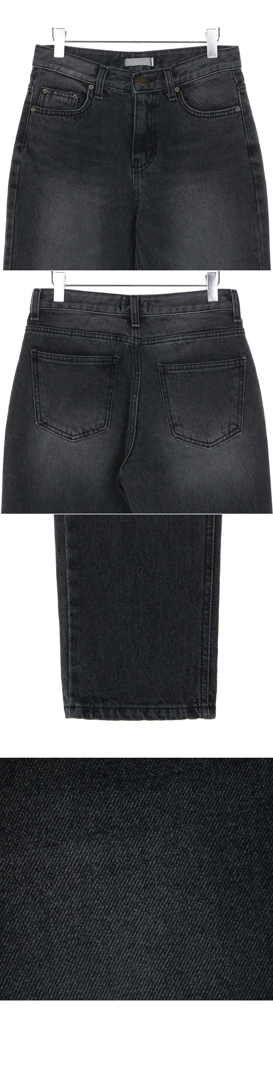 Washing black pants