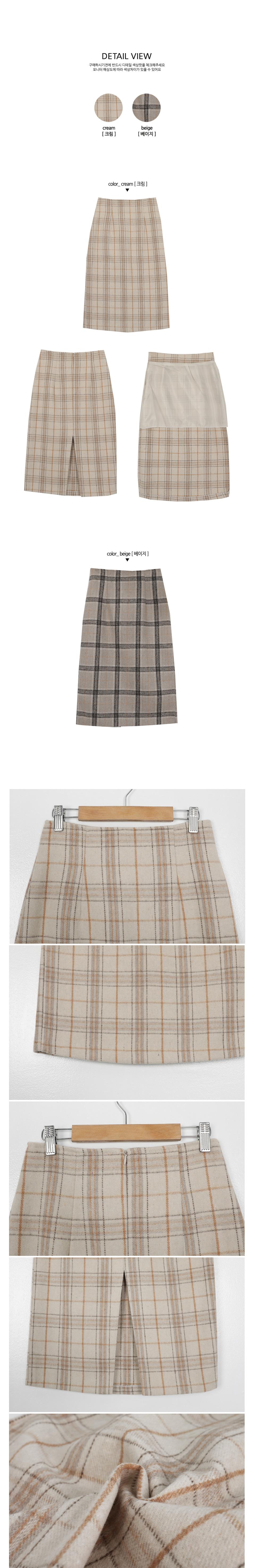 Matilda check udon skirt