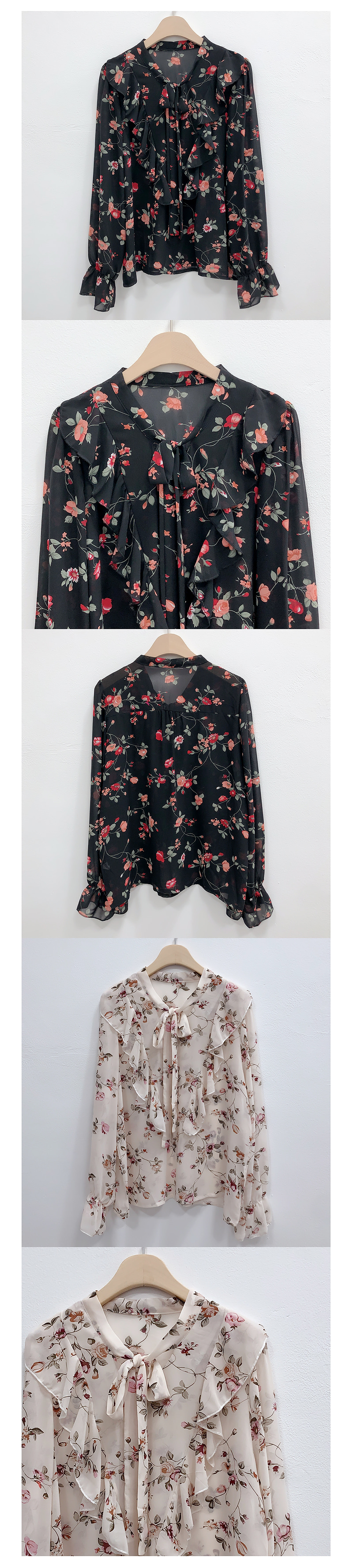 Order rush ♥ ubulmi cherry ruffle blouse