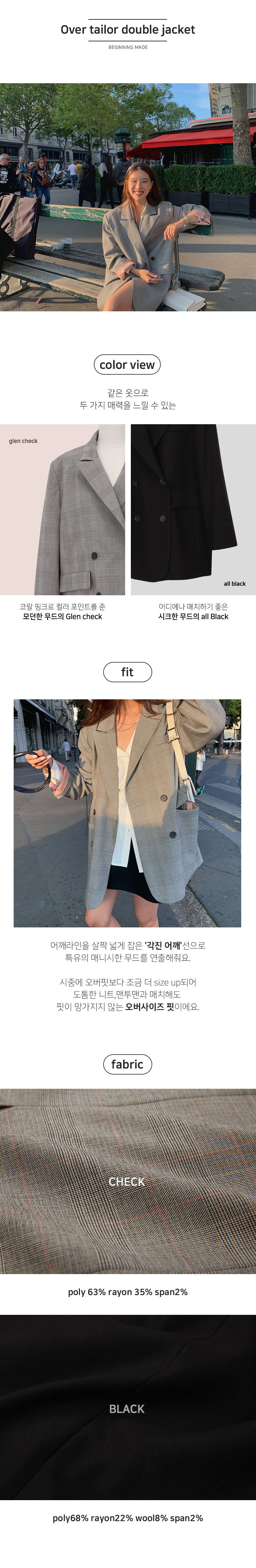 Over tailor double jacket (size : free)
