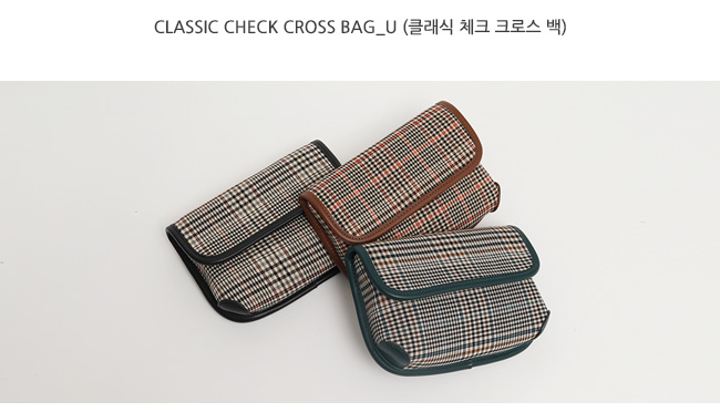 Classic check cross bag_U (size : one)