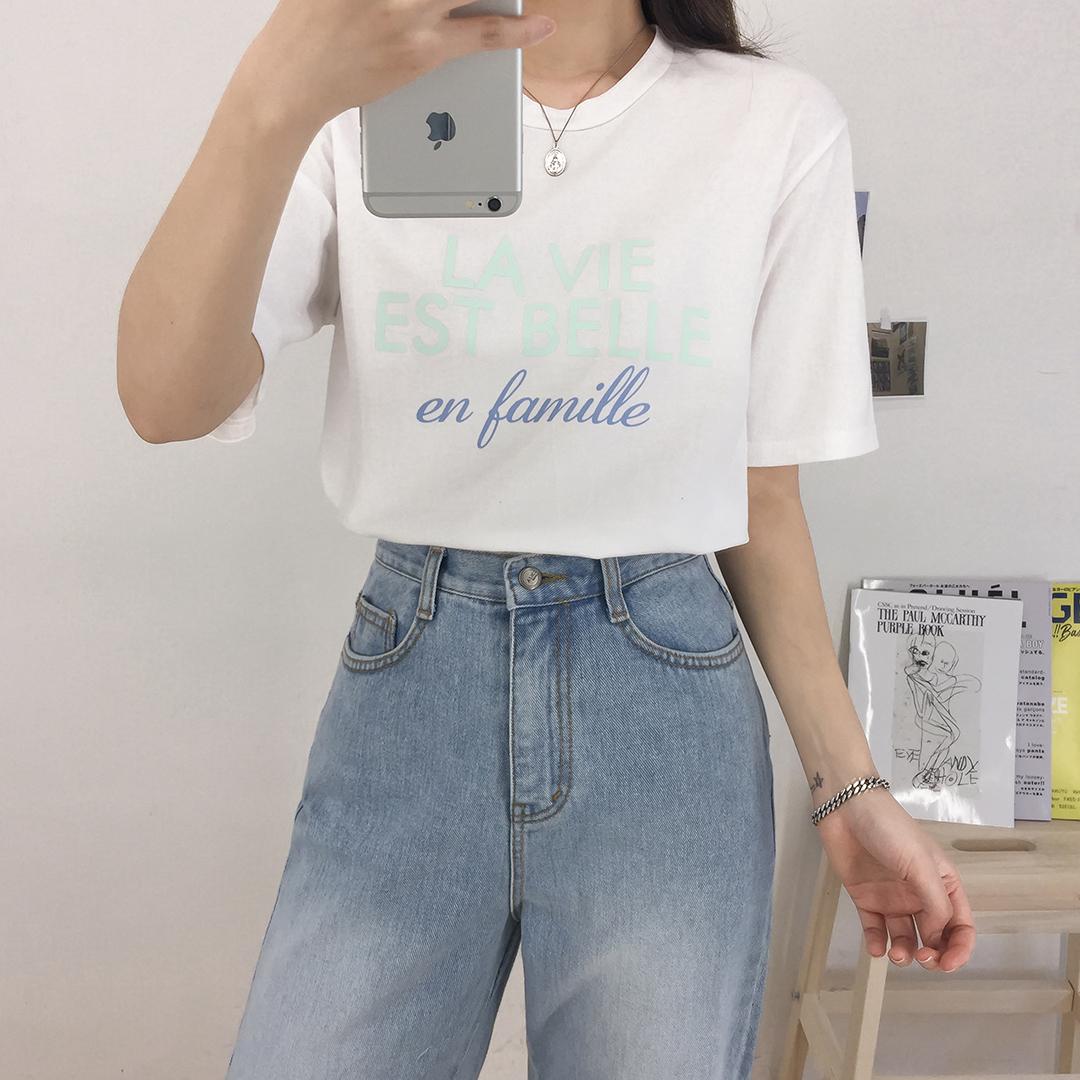 Lavigne shirt