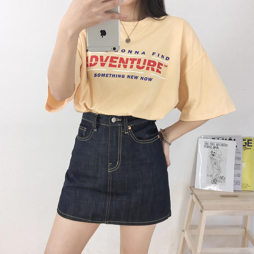 Something Adventure T-shirt