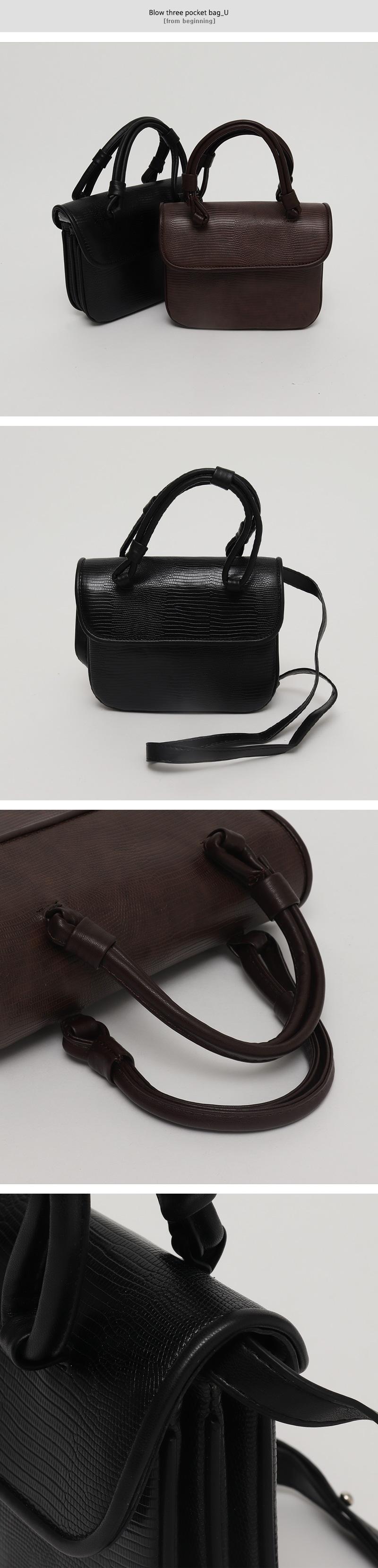 Blow three pocket bag_U