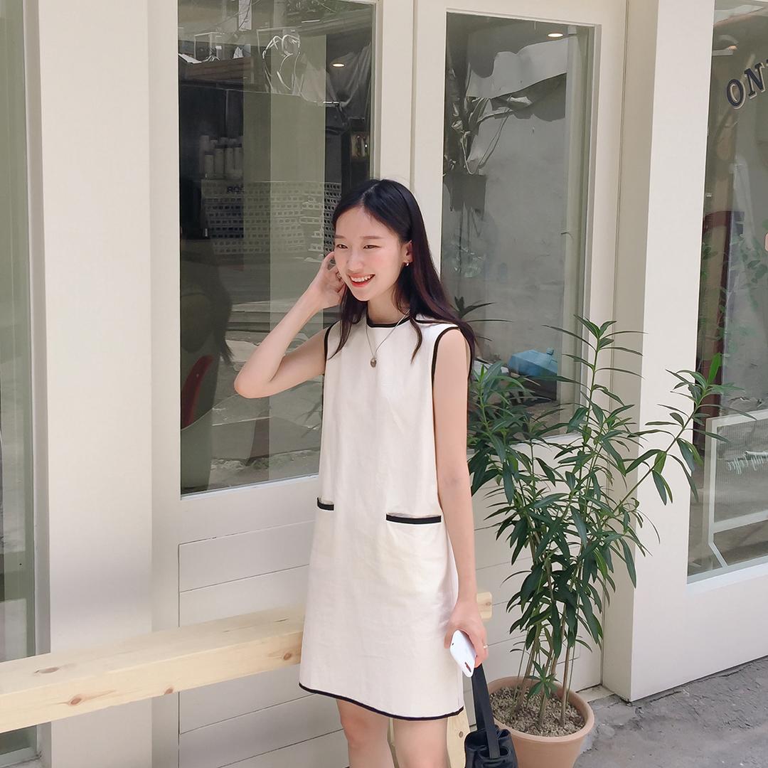 Simple Coconut Dress
