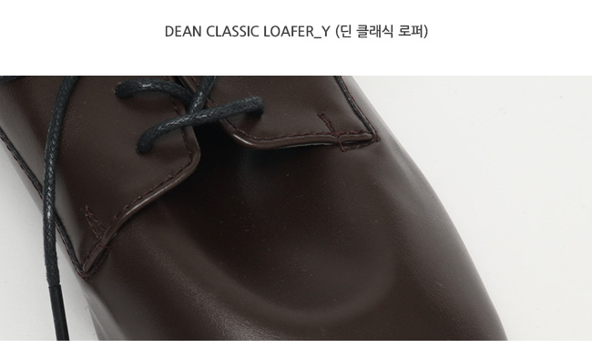 Dean classic loafer_Y