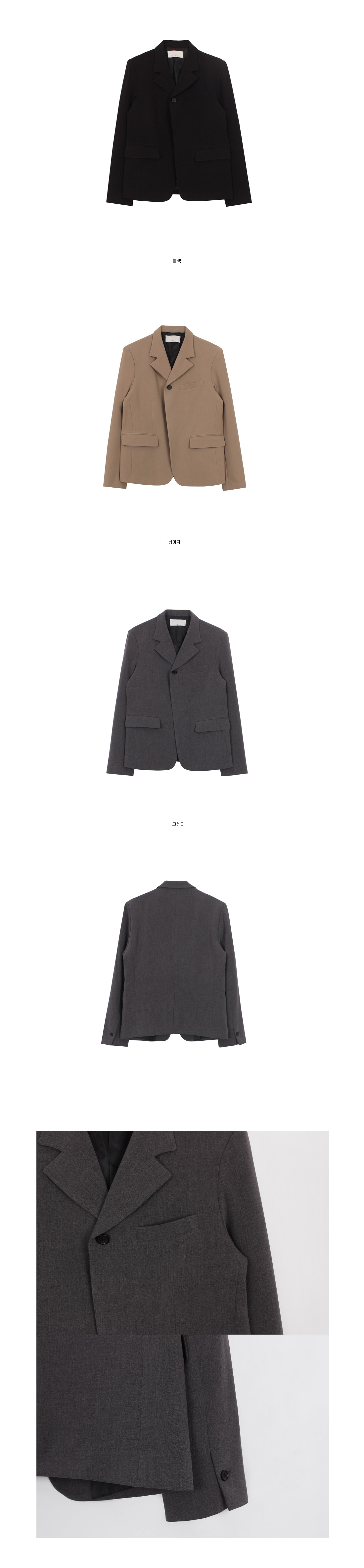 One button jacket (3colors)