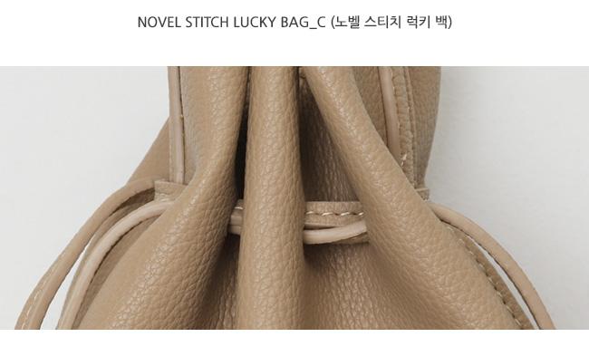 Novel stitch lucky bag_C