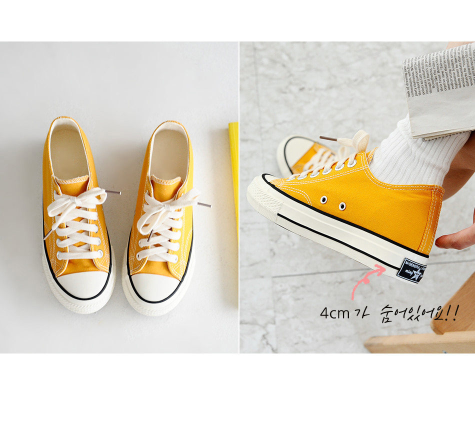 Kepoa tall sneakers 4cm