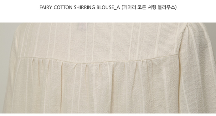 Fairy cotton shirring blouse_A