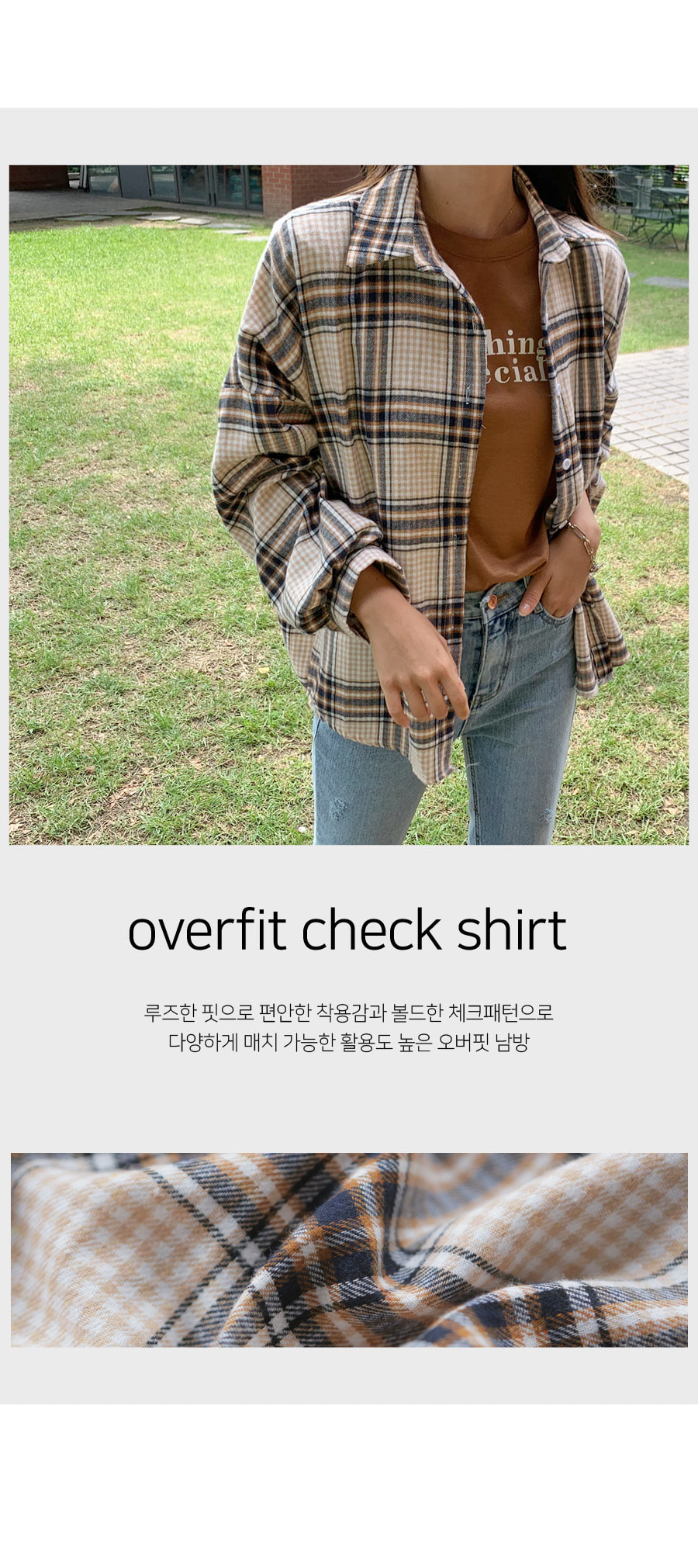 Fix Check Overfit Southern