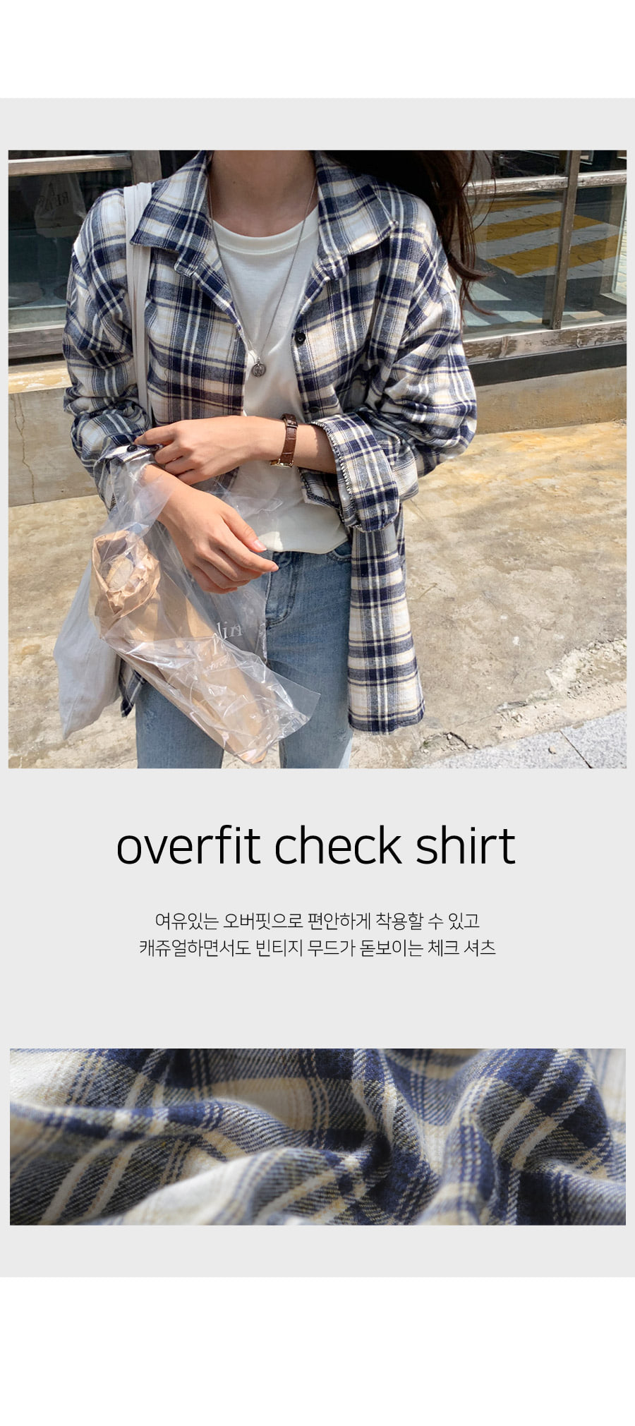 Fall & Overfit Check Southern