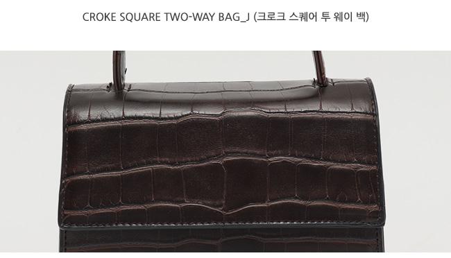 Croke square two-way bag_J