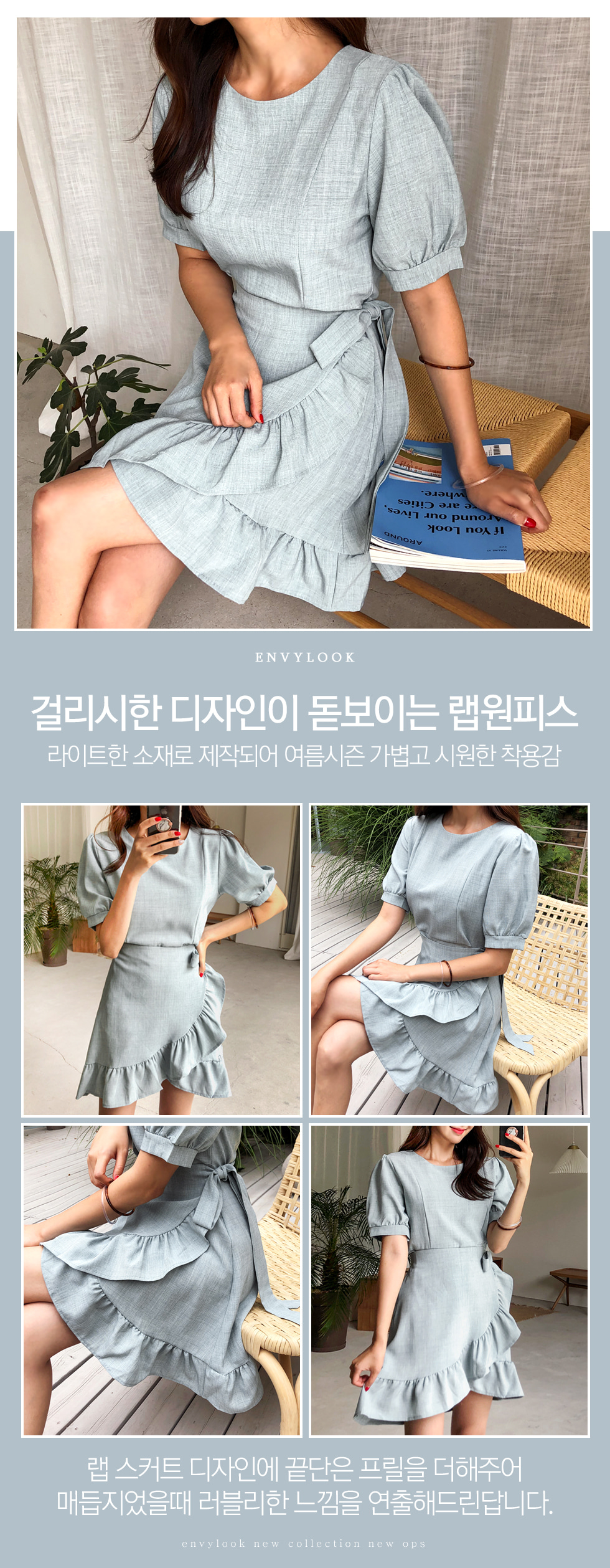 Cheongsun frilly wrap dress