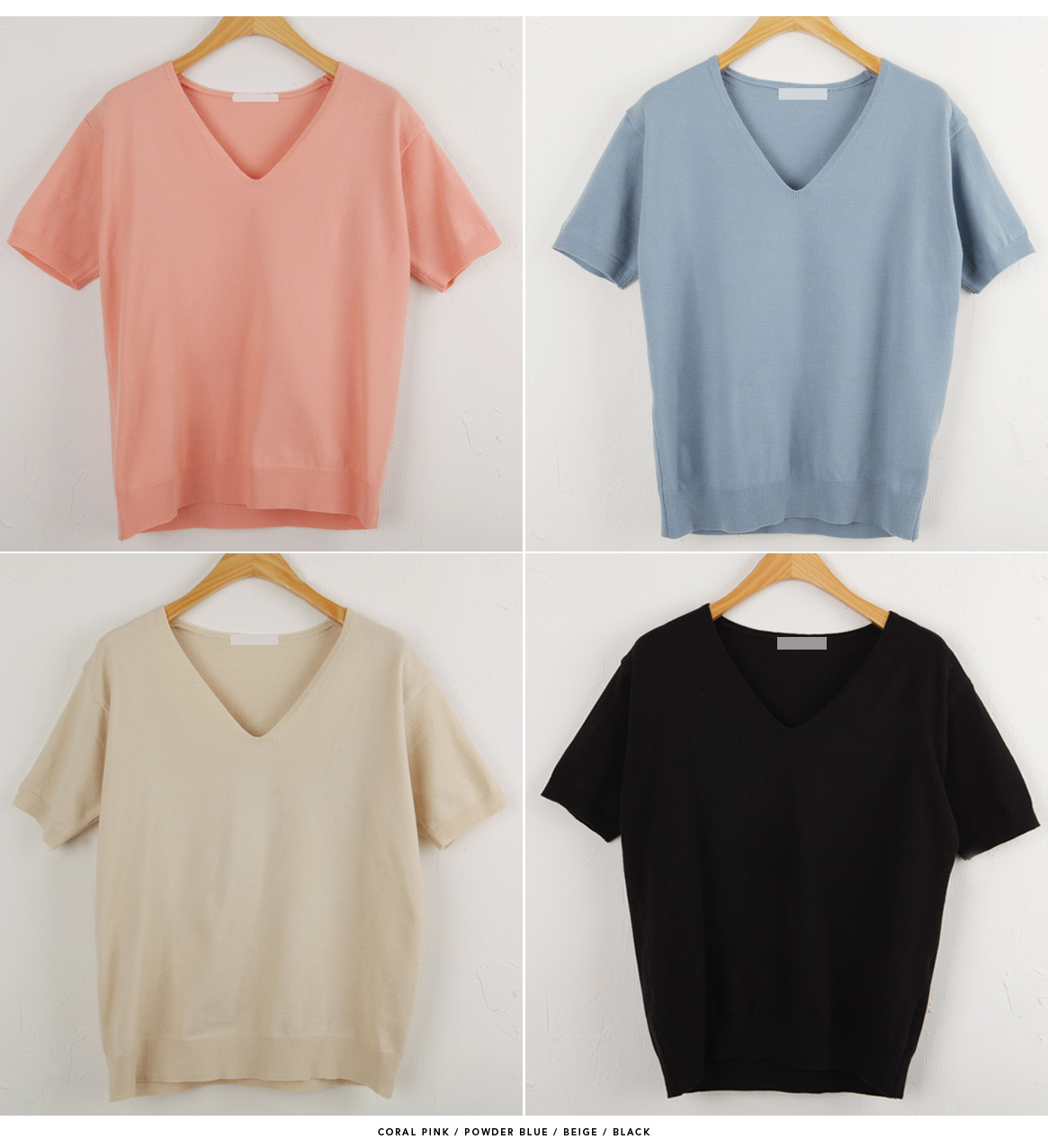 V-neck short sleeve knit