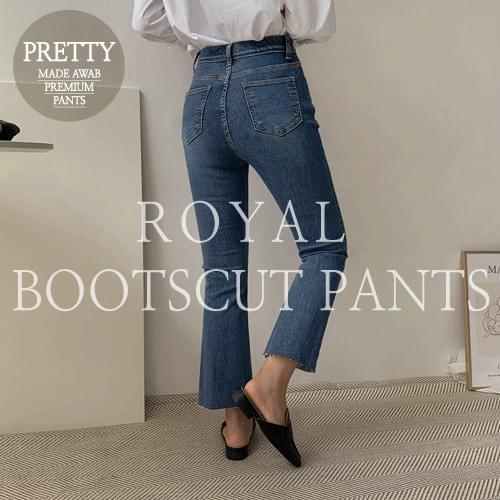 (예쁘진)로얄세미부츠컷팬츠