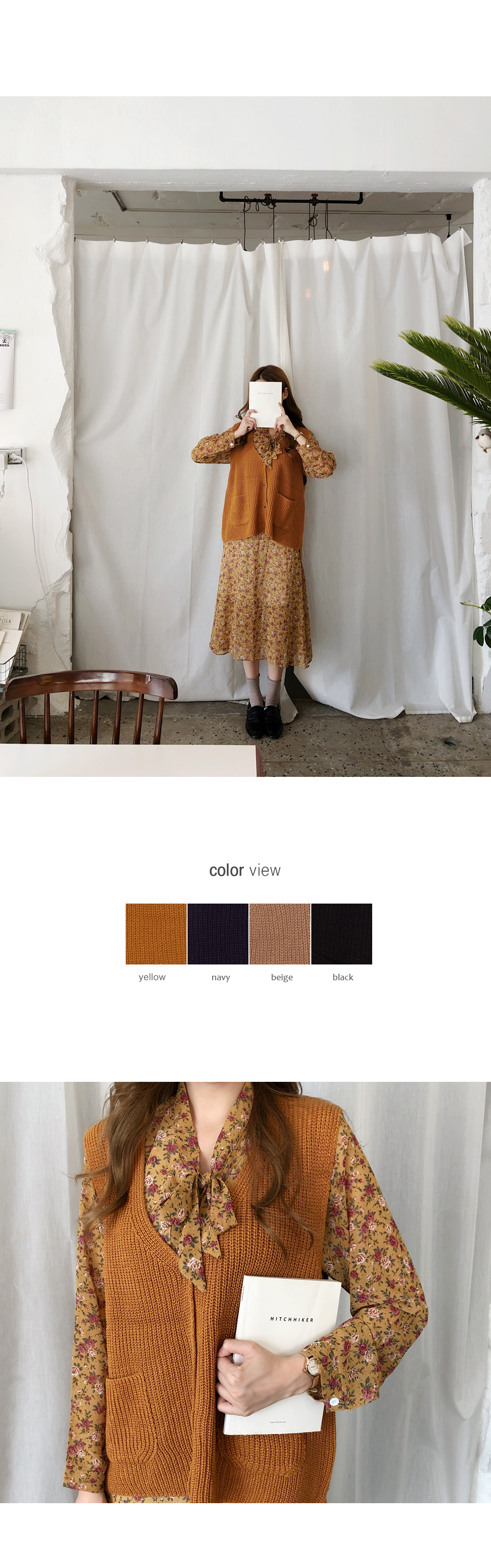 Basic Style Knit Best