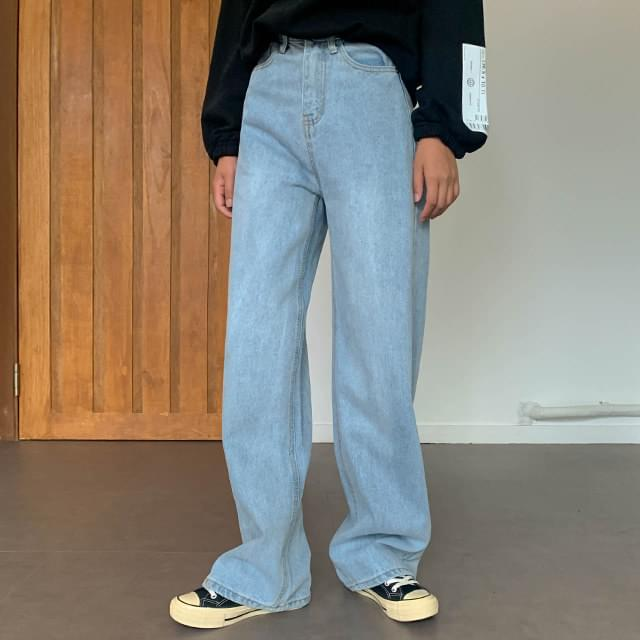 Wide Butt Long Denim Pants