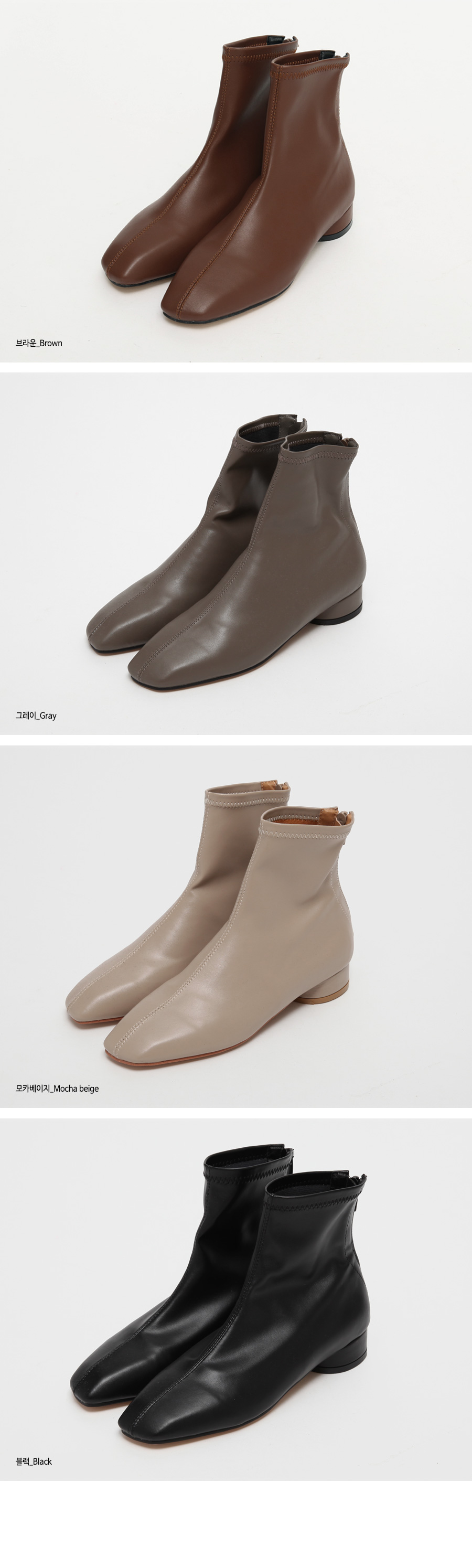 Code simple ankle boots_H