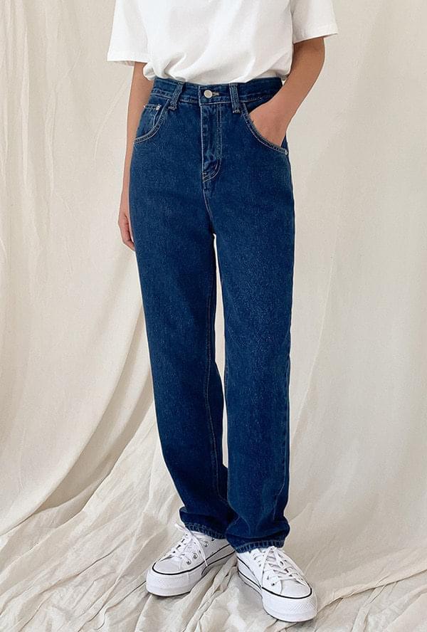 Date denim long pants
