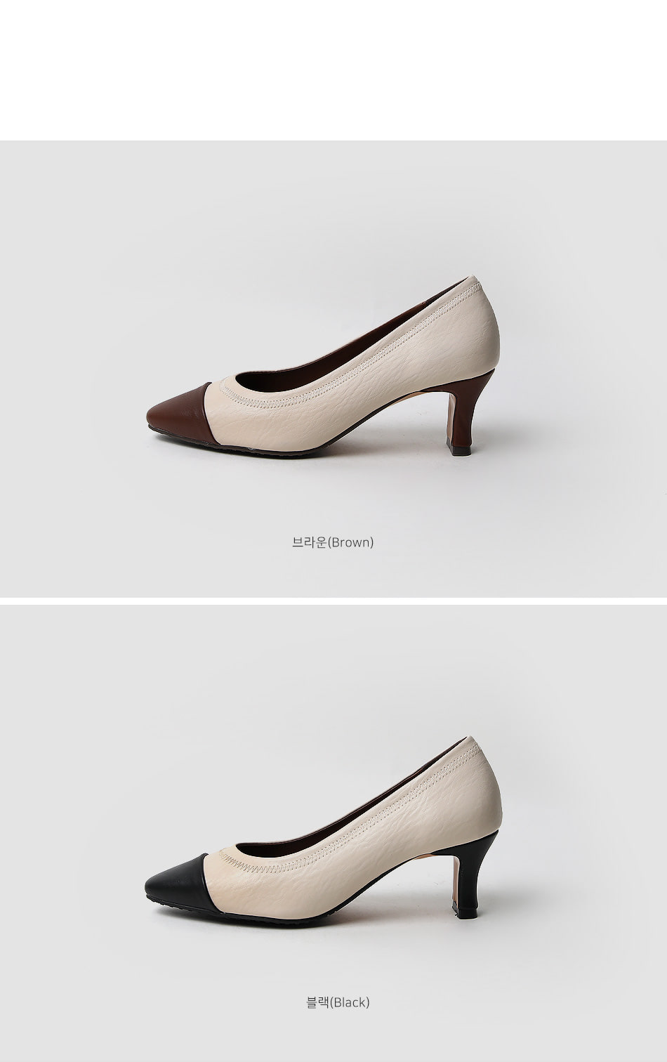 Redens Middle Hill Pumps 6cm