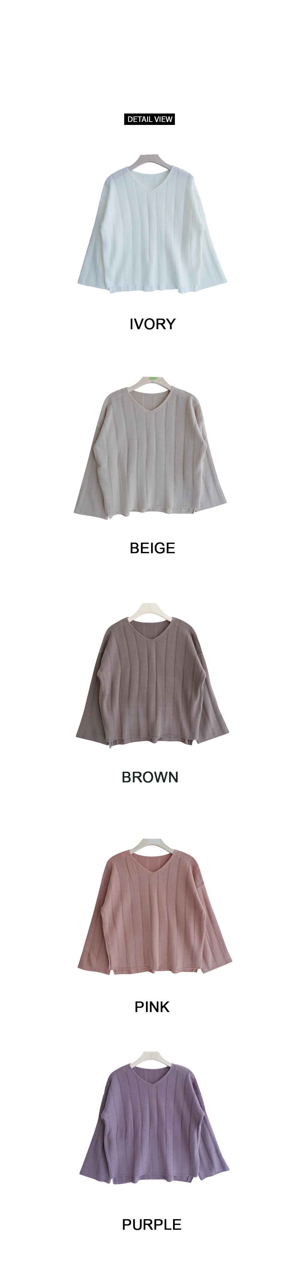 Bio Knit T-Shirt