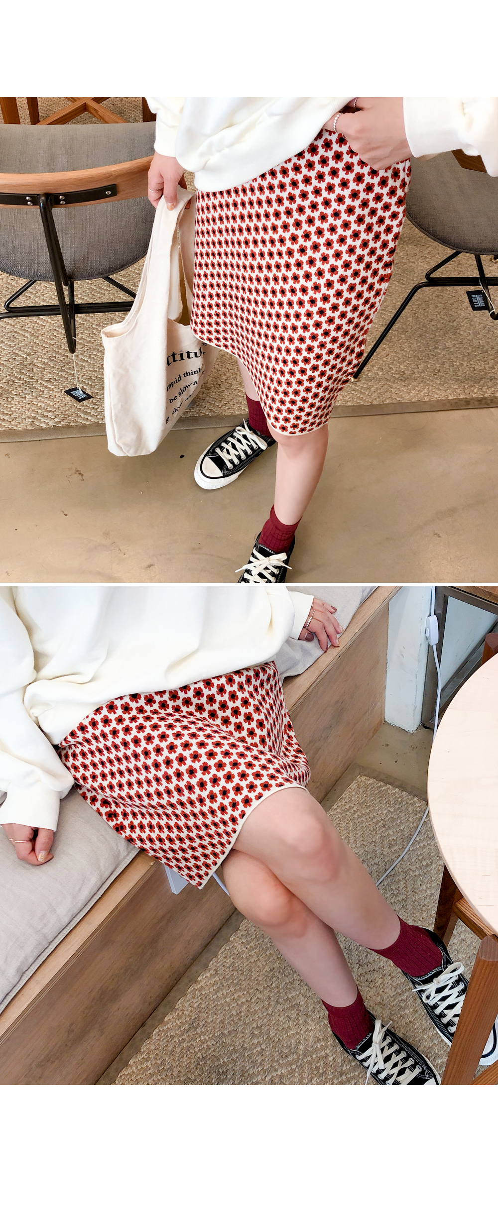 I want a flower skirt