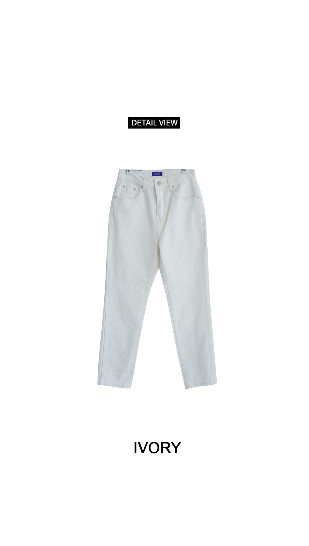 Boy fit natural pants