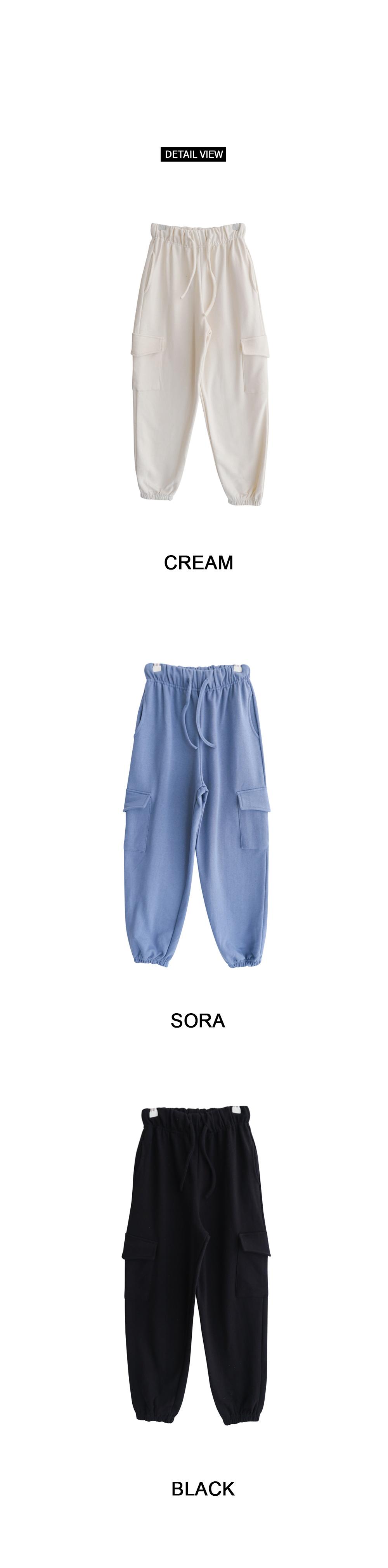 Relax banding cargo pants