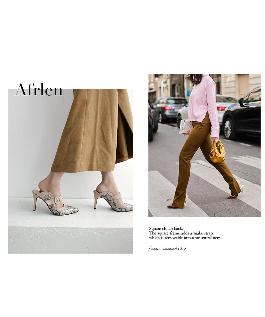Aplen9cm