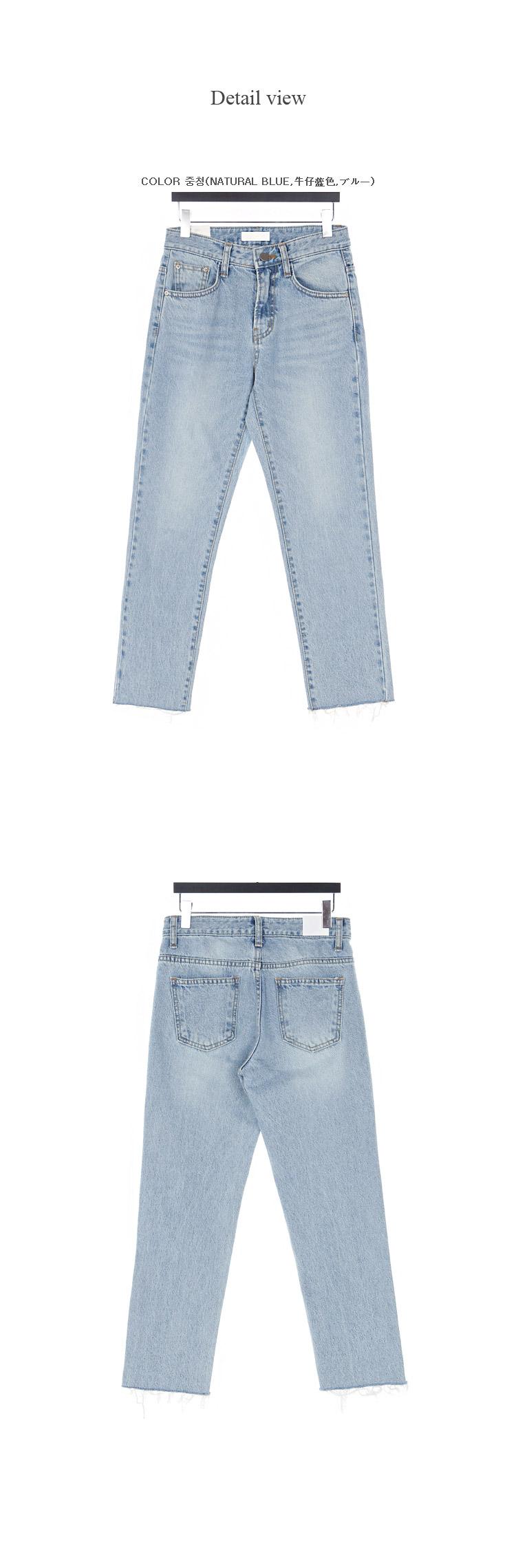 Urban pants L