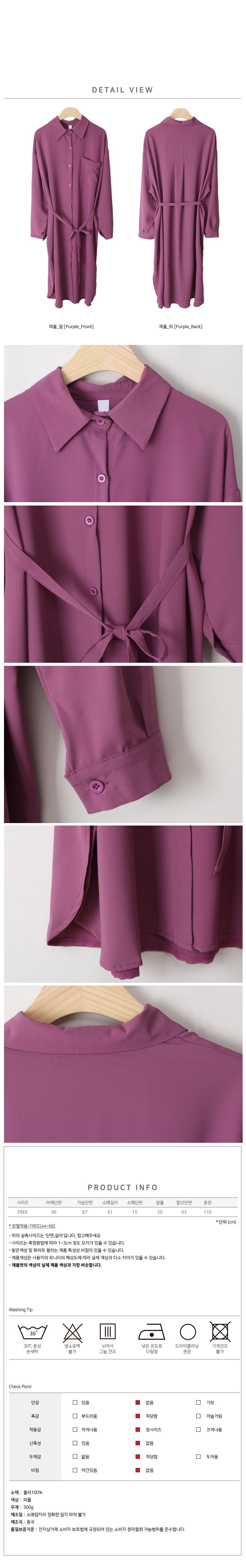 Purple Look Silky Shirt Dress